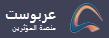 araboost-logo