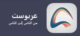 araboost logo شعار عربوست