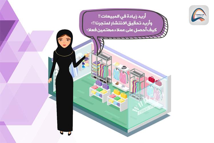 كعلامة تجارية : يمكنك التعامل مع المؤثرين لزيادة مبيعاتك من خلال حملة تسويقية فعالة عبر السوشيال ميديا