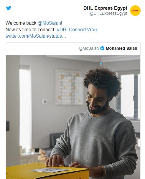رسالة DHL عبر تويتر بعد اغلاق محمد صلاح لحساباته عبر السوشيال ميديا